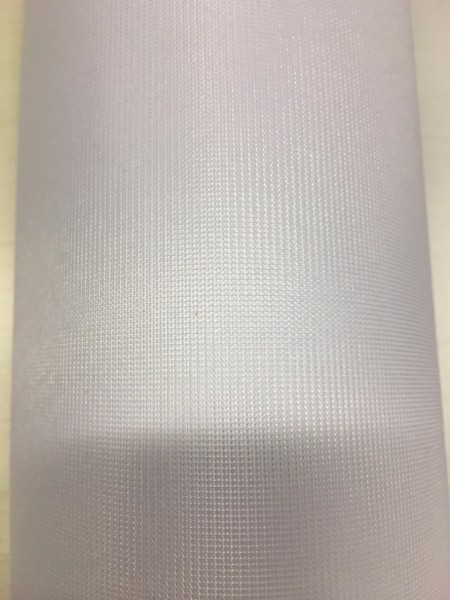 Fahnentuch Nylon 150cm weiß