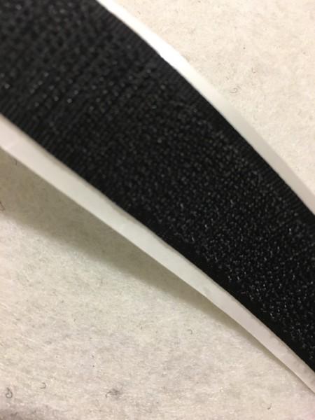 Hakenband Selbstklebend 20mm schwarz