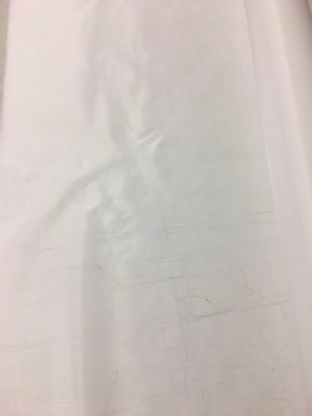 Spinnakertuch Schikarex 46g/m² 150cm breit weiß